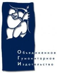 Во Львове выбрали лучшие книги форума