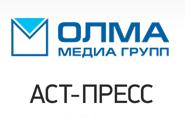 «Олма Медиа Групп» требует признать банкротами юрлица «АСТ-Пресс»