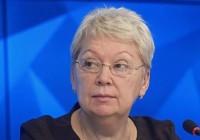 Ольга Васильева: федеральный перечень учебников резко сократится