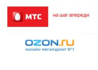 Пункты выдачи Ozon появятся в салонах МТС