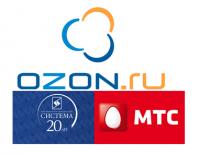 АФК «Система» и МТС вложили $150 миллионов в Ozon