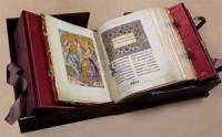 Книжные памятники стали доступны онлайн всем желающим