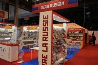 Книги России представят на книжном салоне в Париже