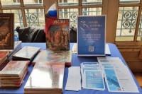 Праздник русской книги состоялся в Париже