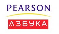Международная образовательная корпорация Pearson заключила контракт с «Азбукой»
