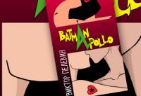 Книготорговцы направили в «Эксмо» открытое письмо по поводу цен на «Бэтман Аполло»