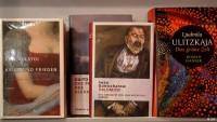 Российские писатели смогут чаще встречаться с зарубежной публикой