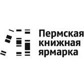 Открывается первая Пермская книжная ярмарка