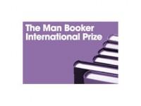 Международная Букеровская премия объявила лонг-лист сезона 2017 года