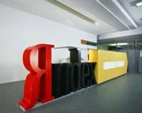 Суд отклонил жалобу Яндекса по делу о словаре антонимов