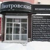 В Перми открывается магазин интеллектуальной литературы