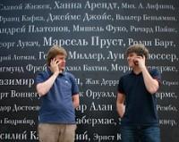 Slon.ru: Деньги не главное. Почему альтруисты побеждают в бизнесе