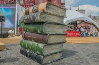 В Москве пройдет общероссийское совещание издателей