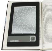 Pocketbook и «Книга по требованию» помирились