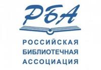 Состоялись выборы вице-президентов и членов Правления РБА