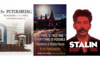 Объявлен шорт-лист Русской книжной премии
