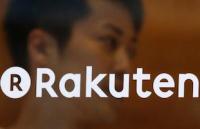 Rakuten покупает  OverDrive за $410 миллионов