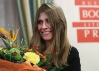 Лауреатом премии «Русский Букер - 2017» стала Александра Николаенко