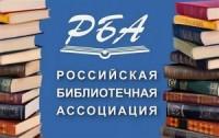 13 мая пройдут выборы в Правление РБА