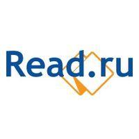 Интернет-магазин Read.ru запустил партнерскую программу