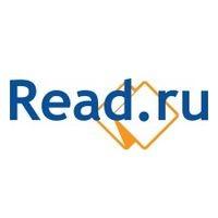 Read.ru отмечает первый день рождения