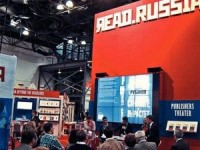 Профиль: Читайте российское!