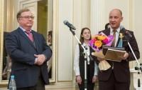 Состоялась церемония награждения самого читающего региона России
