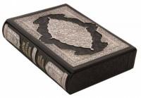 Что такое репринтное издание книги?