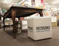 «Республика» открывает второй книжный магазин в Петербурге