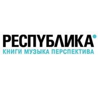 Книготорговая сеть «Республика» открыла в Питере магазин в формате pop-up