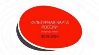 Одним из важнейших инструментов привлечения внимания к проблемам чтения может стать рейтинг российских регионов
