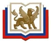 Российский книжный союз разделился на две части