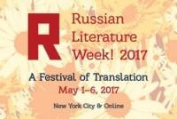 В Нью-Йорке пройдет фестиваль русской литературы
