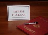 12 декабря Роспечать проведет общероссийский день приема граждан