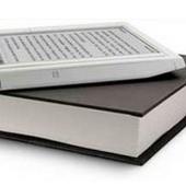 Продажи е-книг в США в июле признаны рекордными