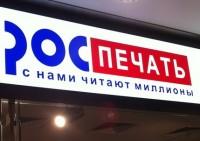 ООО «РП+Столица» признано банкротом