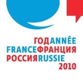«Год России и Франции» коснется и книжной отрасли