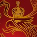 «Русский проект» — история без фальшивок