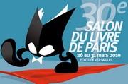 Приглашение издателей к участию в Парижском книжном салоне