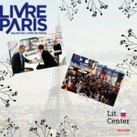 Конкурс произведения для представления на Парижском книжном салоне 2020