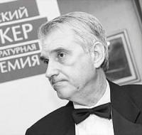 Игорь Шайтанов: «Это не знак конца»