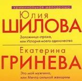 «Юлия Шилова» как товарный знак