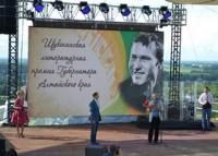 Шукшинская премия начала прием заявок