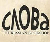 Магазин русской книги откроется во флагманской точке Waterstones на Пикадилли