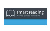 Михаил Иванов представил свой новый проект SmartReading