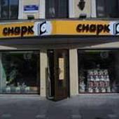 Сеть книжных магазинов «Снарк» меняет хозяина
