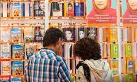 Открылась книжная ярмарка в Мексике