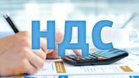 АСКР предложило Госдуме внести изменение в Налоговый кодекс РФ