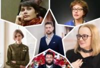 """Опубликован полный список жюри финала премии """"Лицей"""""""