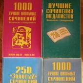 Автор отсудил 84 тысячи рублей у столичных книжных магазинов